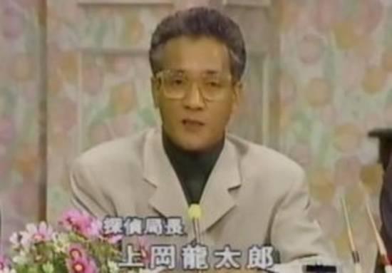 積極的否定派・上岡龍太郎と自称...